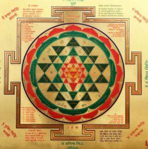 Shri-Yantra